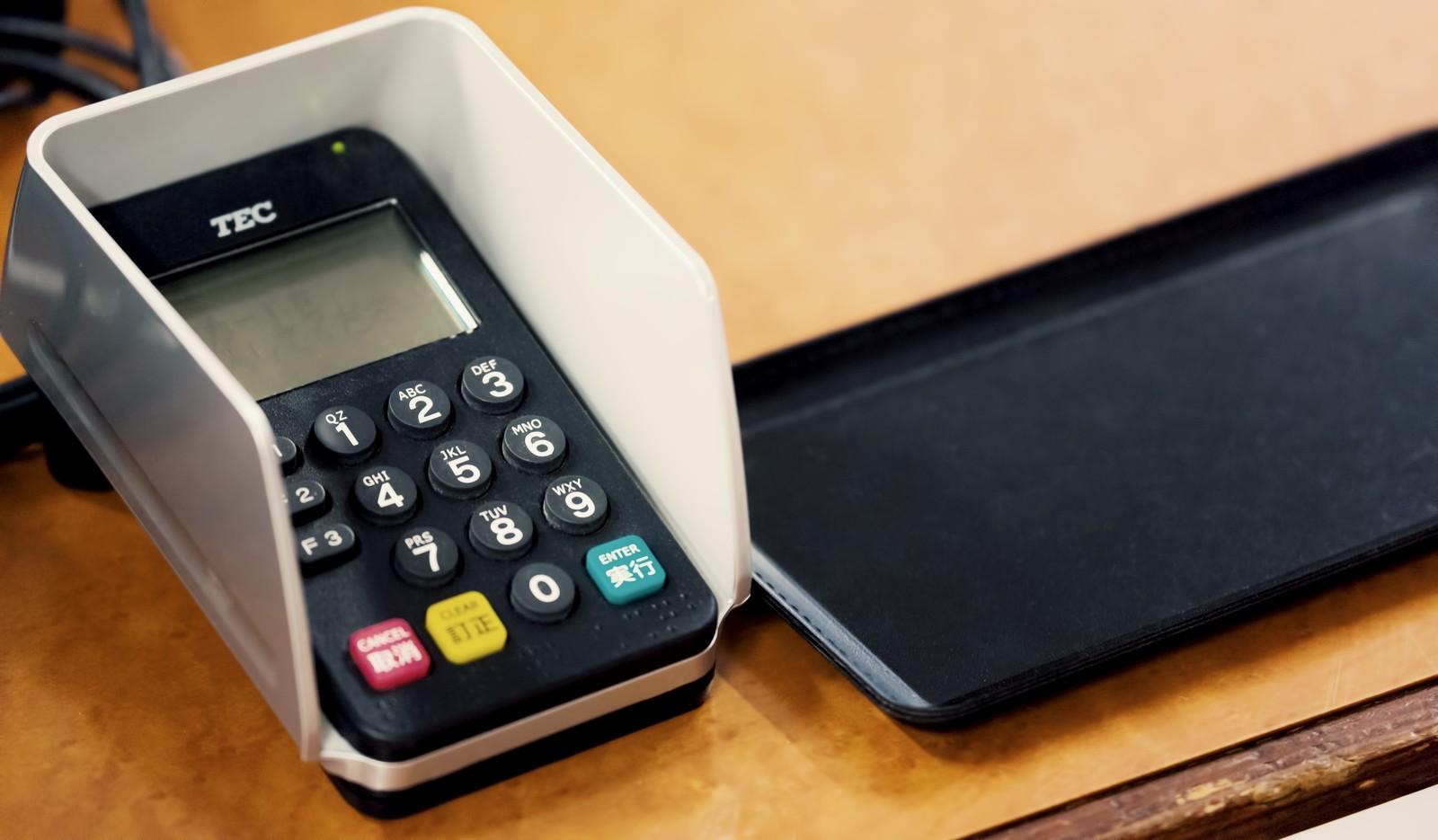 金融機関が設備投資に関する融資を審査するポイント