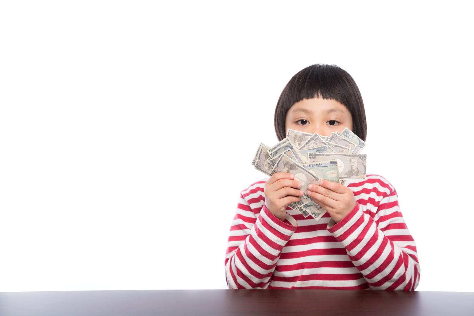 銀行に設備資金融資の相談をする前にまず知っておきたいこと
