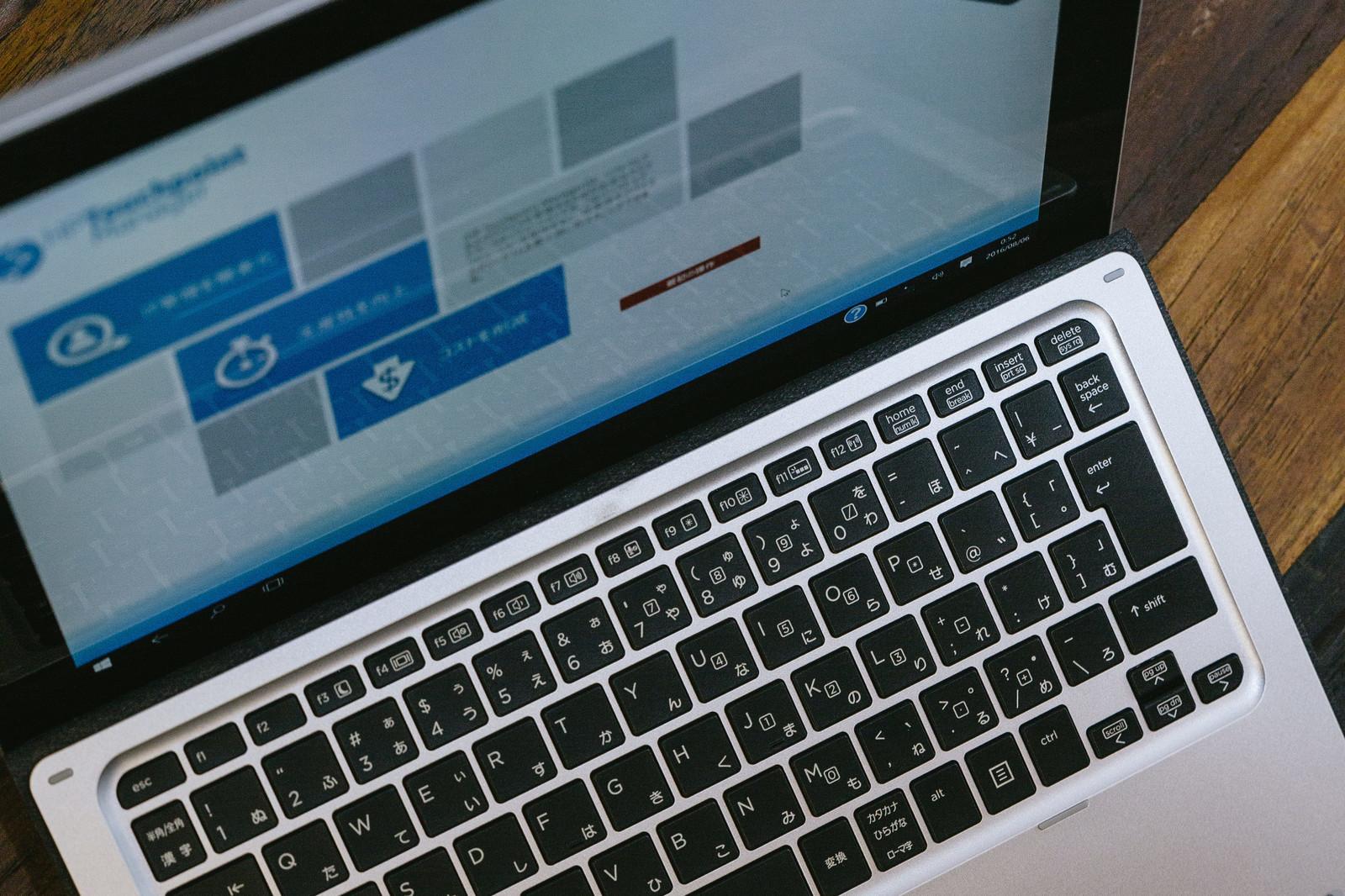IT導入補助金を活用してホームページ制作を受注