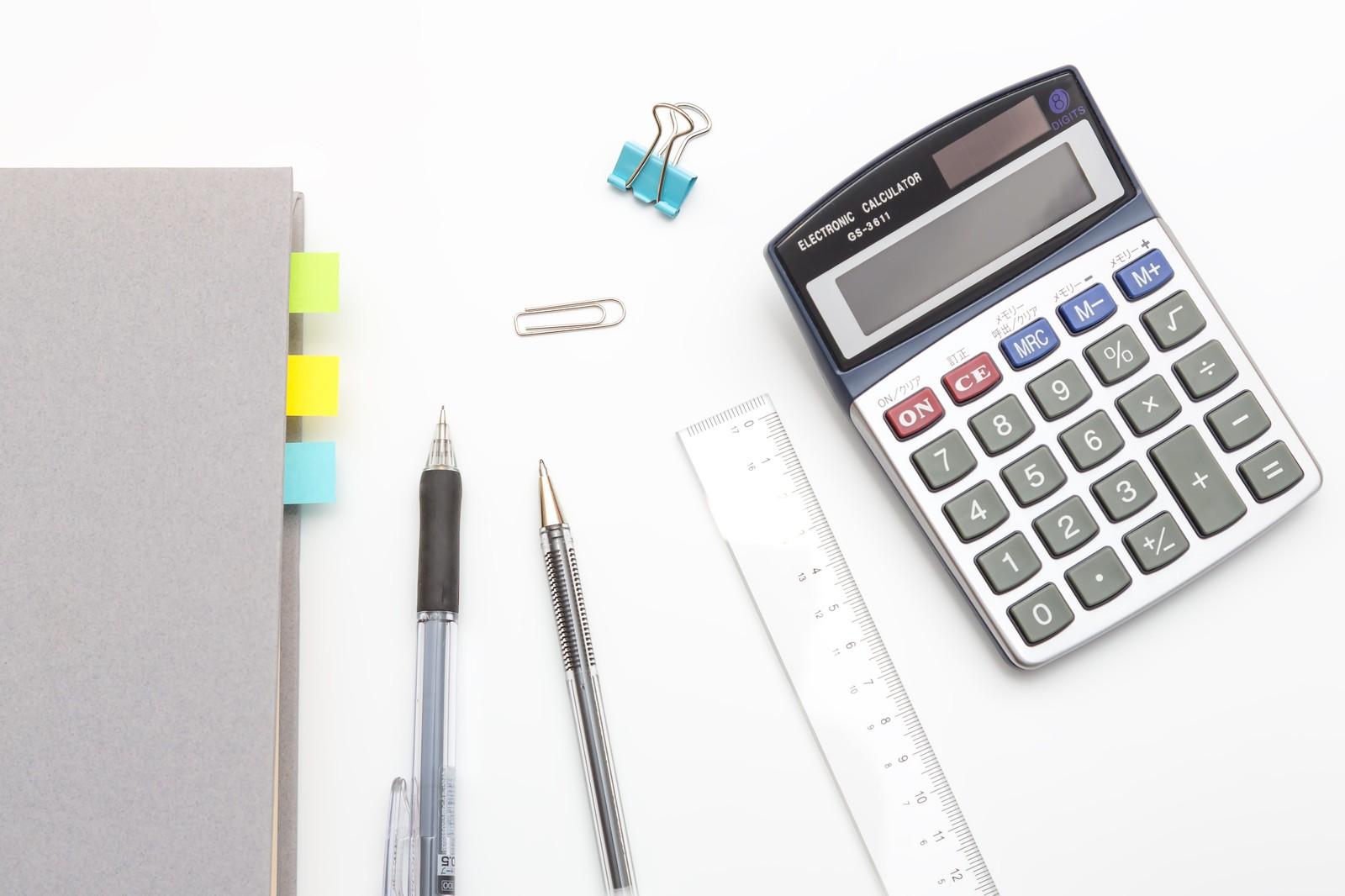 小規模事業者持続化補助金の書き方